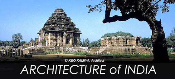Architecture of India & Takeo Kamiya